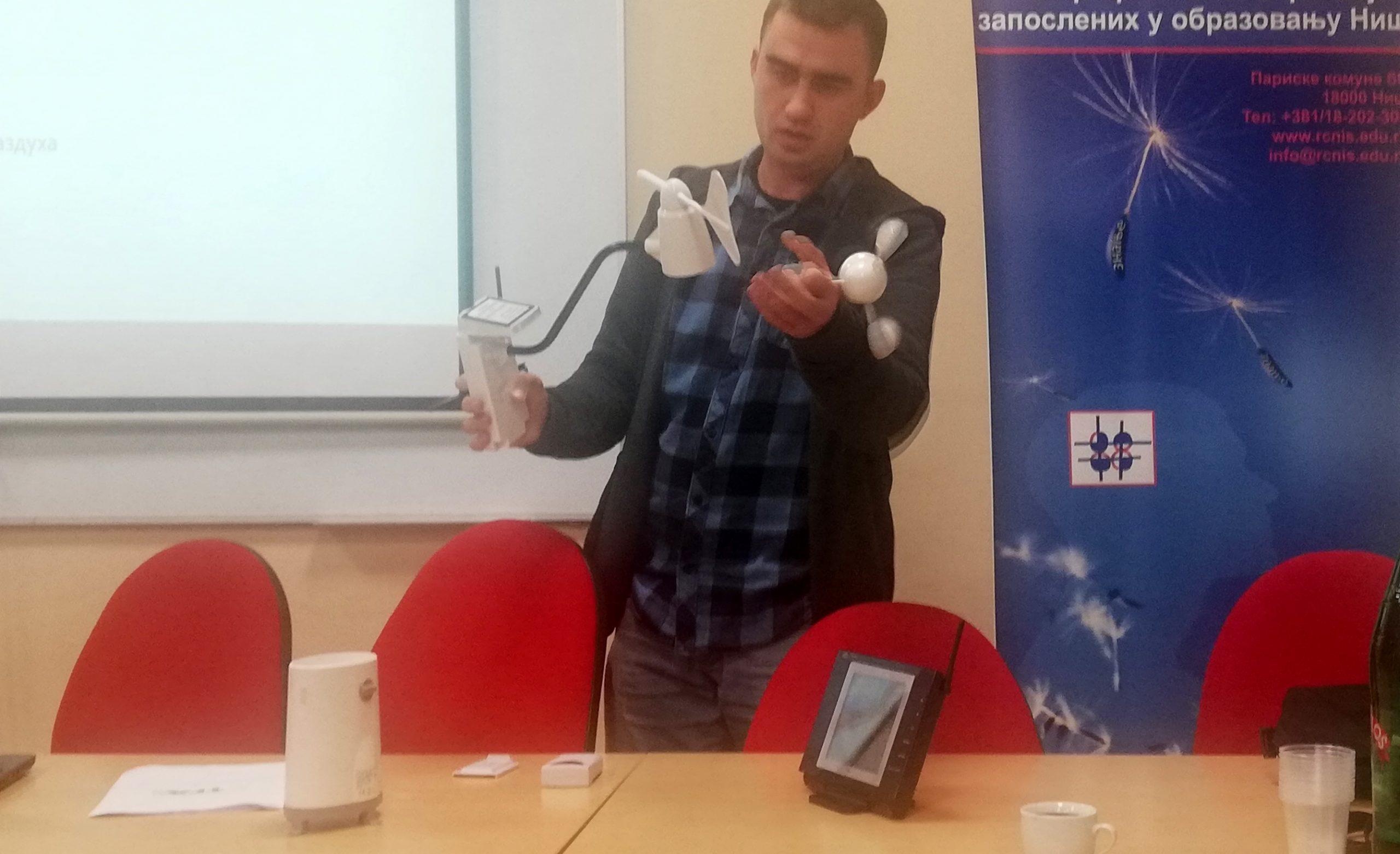 Пројекат  Сателитско осматрање у животној средини у Нишу