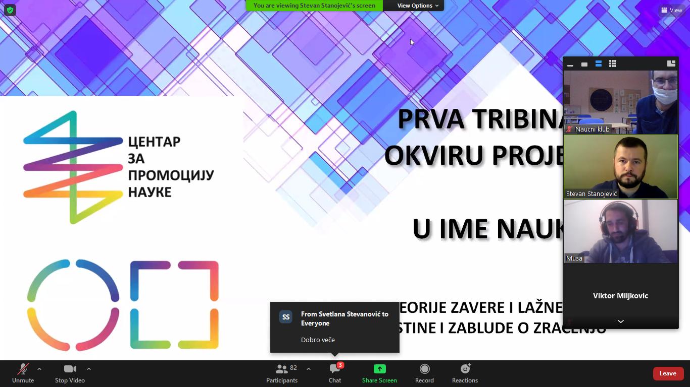 Пројекат  У  ОДБРАНУ НАУКЕ! у Нишу