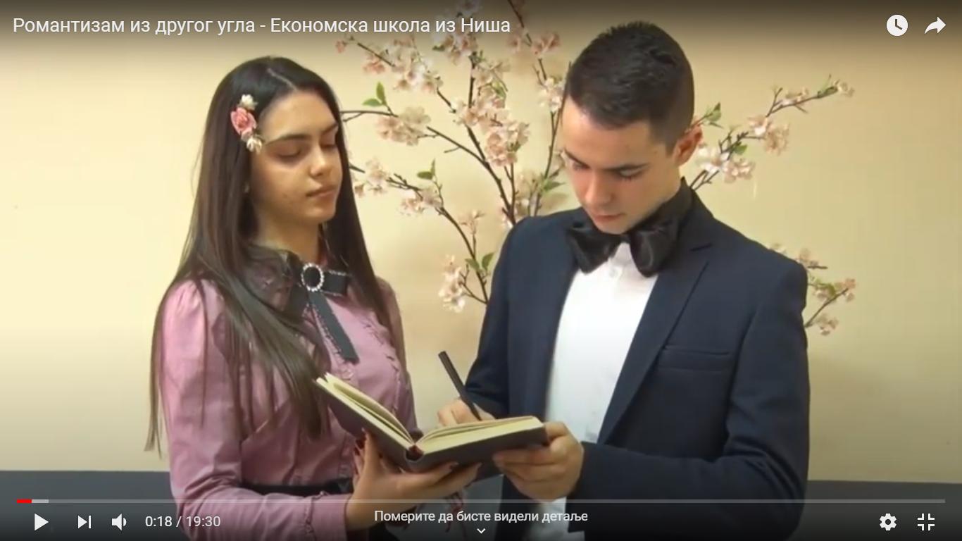 Пројекат Романтизам из другог угла у Нишу