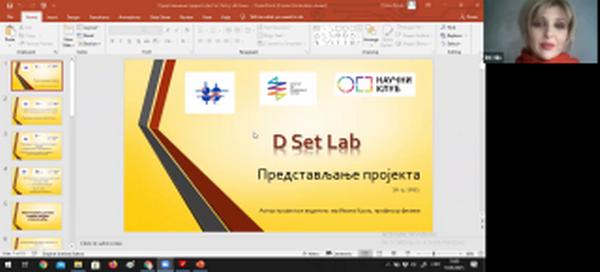 Пројекат Де Сет Лаб у Нишу